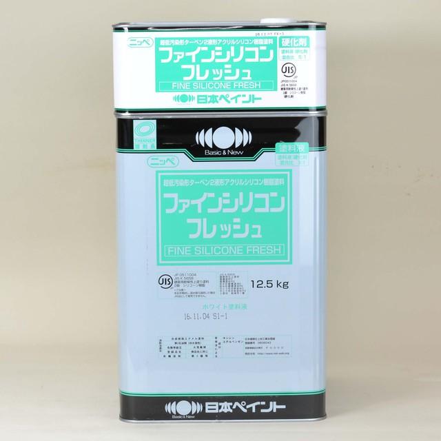 外壁塗装の塗料【ファインシリコンフレッシュ】の特徴と価格・相場を解説!