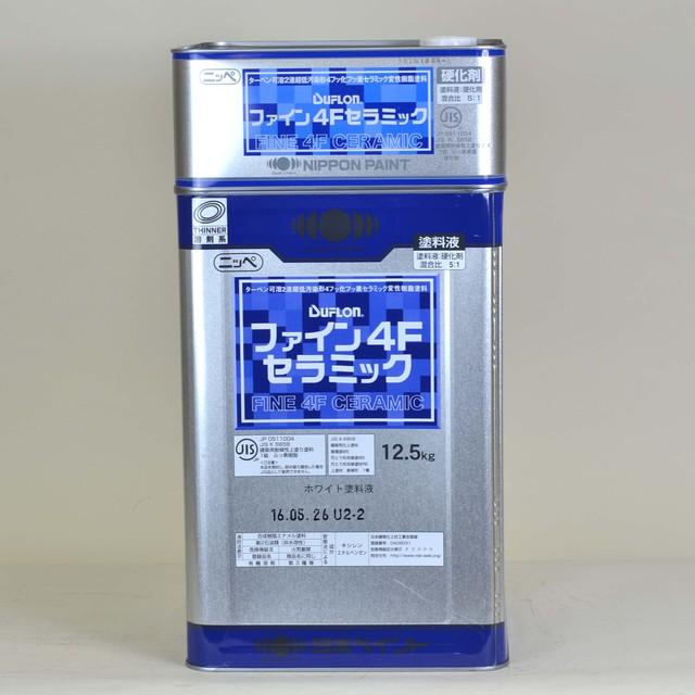 外壁塗装の塗料【ファイン4Fセラミック】の特徴と価格・相場を解説!