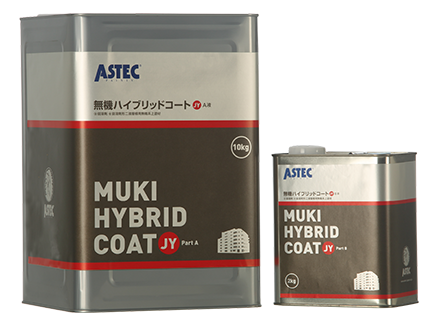 外壁塗装の塗料【無機ハイブリッドコートJY】の特徴と価格・相場を解説!
